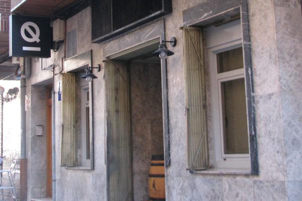 Restaurante El Quizal