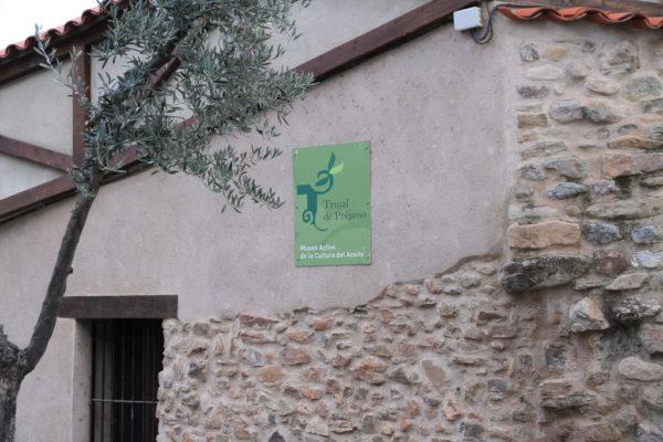 Museo de la Cultura del Aceite